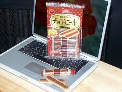 BourbonChocolateCracker.jpg