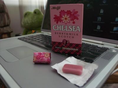 ChelseaBerrymilkScotch.jpg
