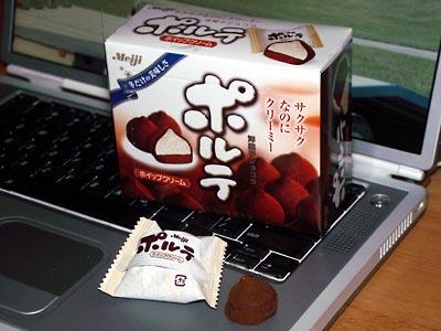 CocoaPorte.jpg