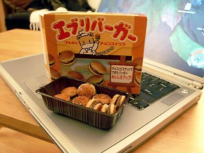 CookiesBourbonBuger.jpg