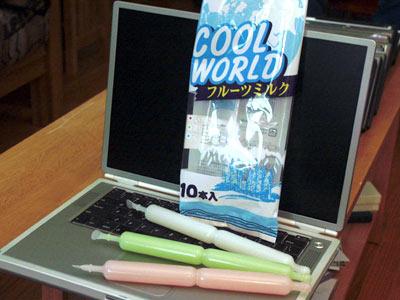 Cool_World.jpg