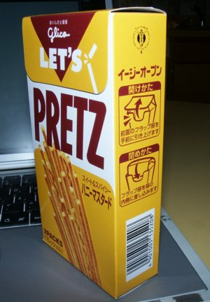 HMPretzPackaging.jpg