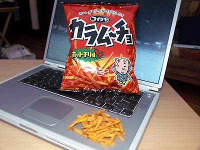 HotChips.jpg