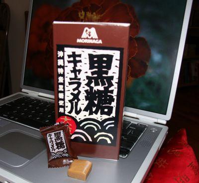 KokutoCaramel.jpg
