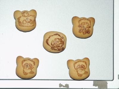 PandaVanillaHeads.jpg