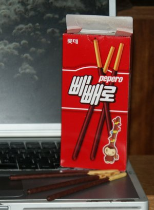 Pepero.jpg