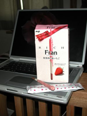 Rich Fran Strawberry.jpg