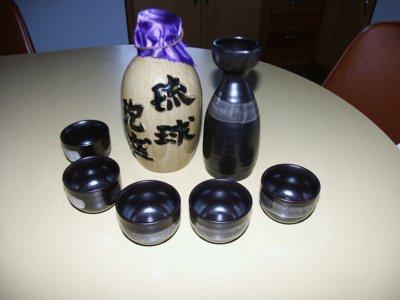 Sake2005.jpg
