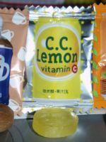 CCLemon.jpg