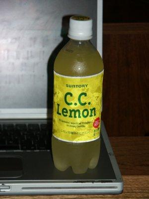 CCLemon2.jpg