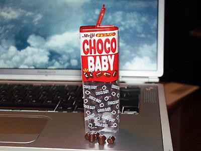 Choco_Baby_Bottle.jpg