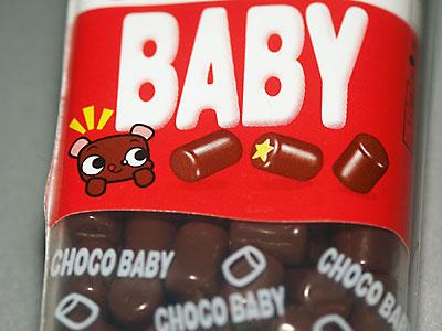 Choco_Baby_Mascot.jpg