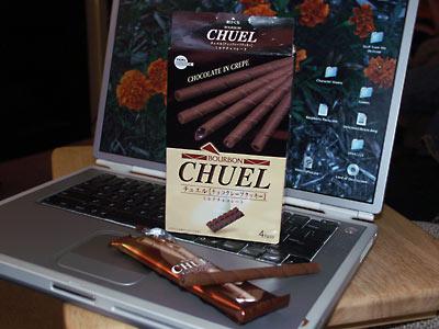 Chuel.jpg