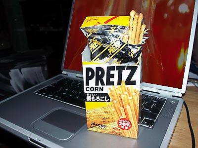 CornPretz.jpg
