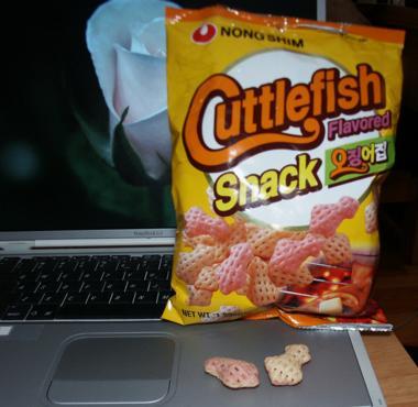 CuttlefishSnack.jpg