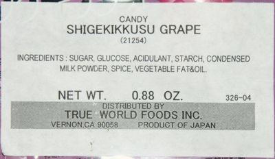 GrapeIngr.jpg