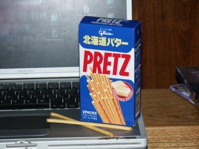 HokkaidoButterPretz.jpg