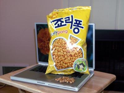 JollyPong_Bag.jpg