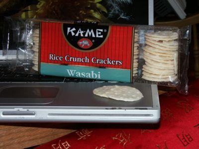 KameRCC-Wasabi.jpg