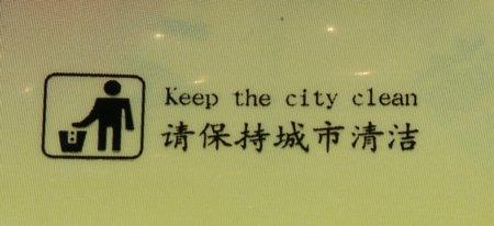 KeepCityClean.jpg