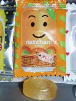 Natchan.jpg