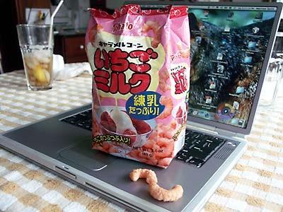 StrawberryCorn.jpg