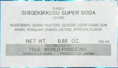 SuperSodaIngr.jpg